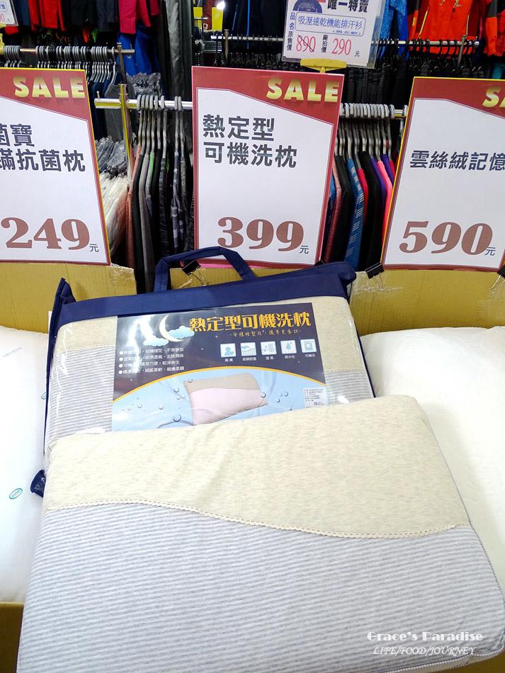 中和寢具特賣會-多利寶 (29).jpg