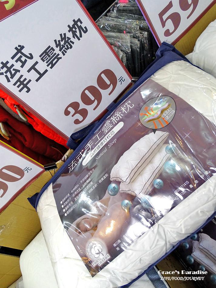 中和寢具特賣會-多利寶 (32).jpg