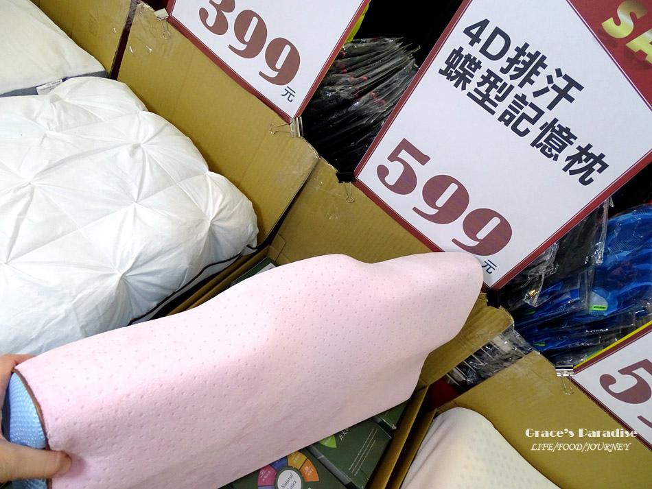 中和寢具特賣會-多利寶 (33).jpg
