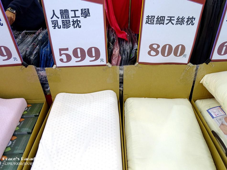 中和寢具特賣會-多利寶 (34).jpg