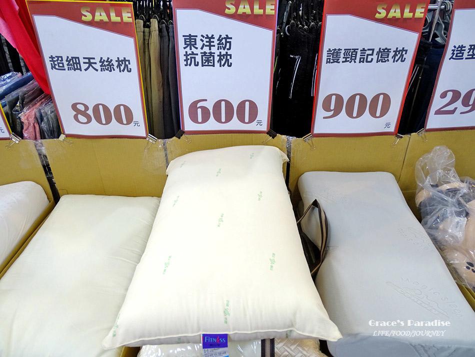 中和寢具特賣會-多利寶 (35).jpg