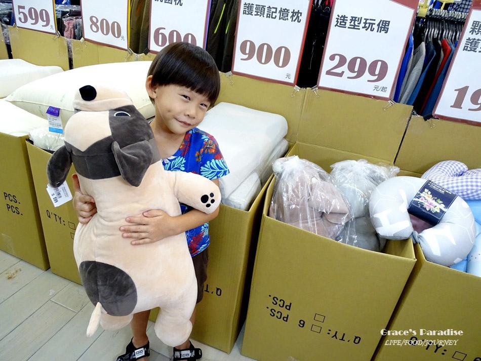 中和寢具特賣會-多利寶 (36).jpg
