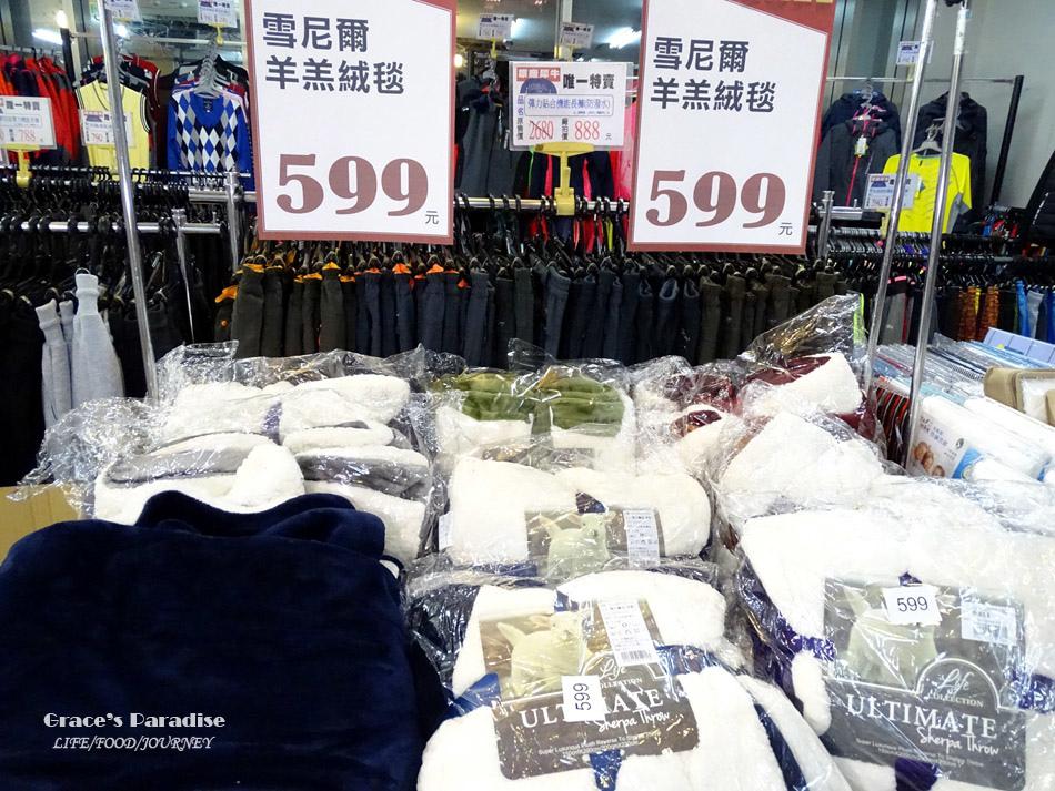 中和寢具特賣會-多利寶 (39).jpg