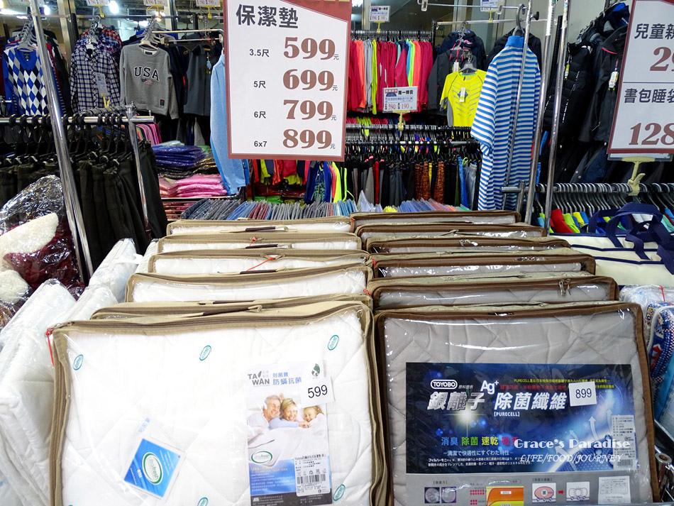 中和寢具特賣會-多利寶 (42).jpg