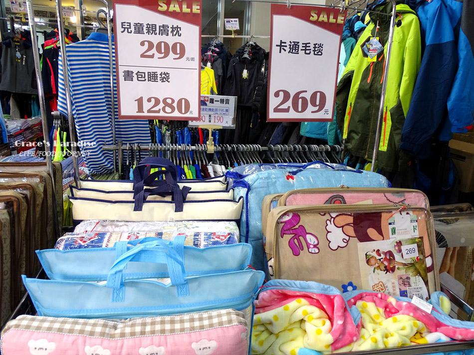 中和寢具特賣會-多利寶 (45).jpg