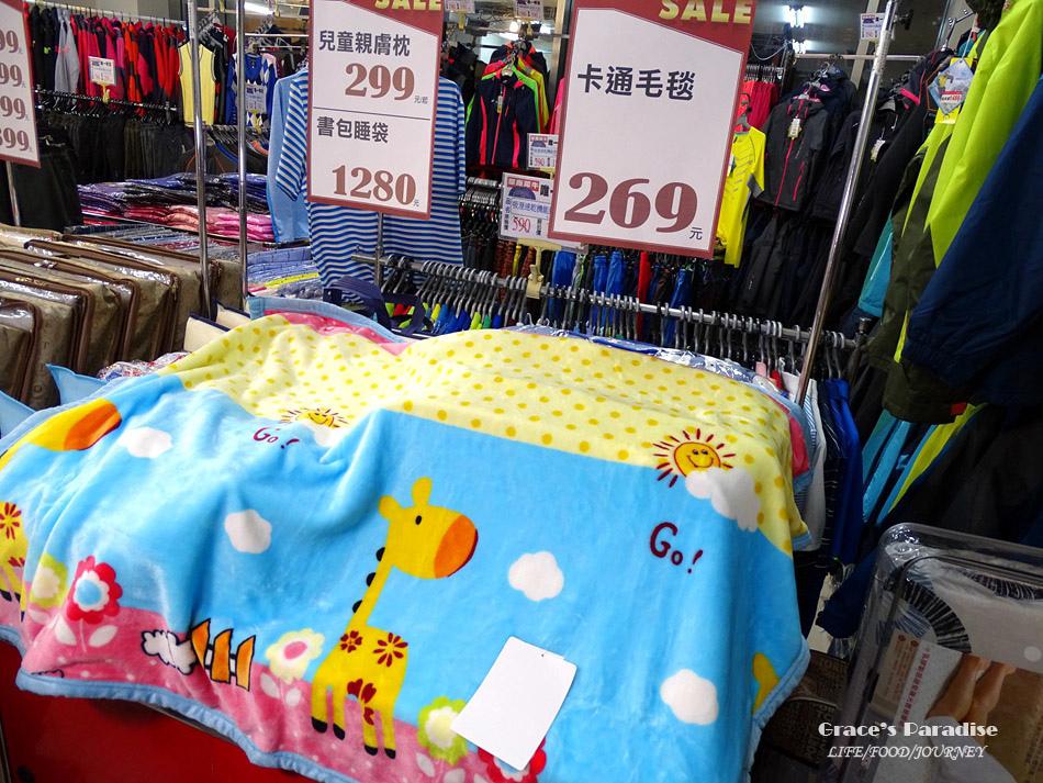 中和寢具特賣會-多利寶 (46).jpg