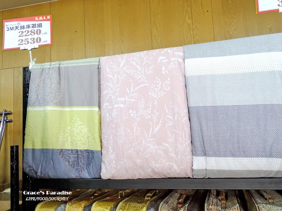 中和寢具特賣會-多利寶 (47).jpg