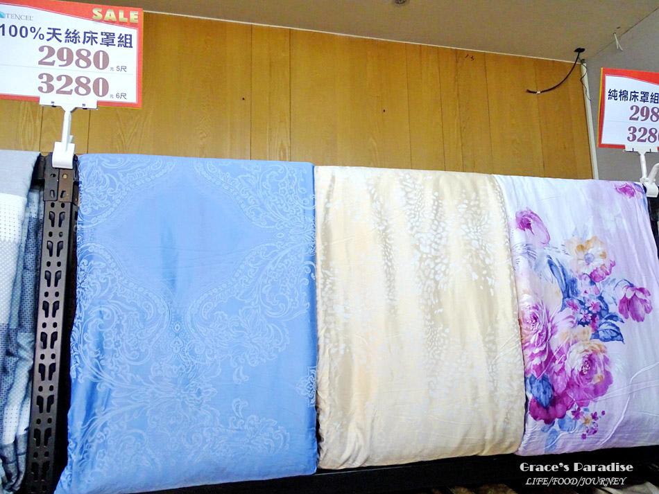 中和寢具特賣會-多利寶 (48).jpg