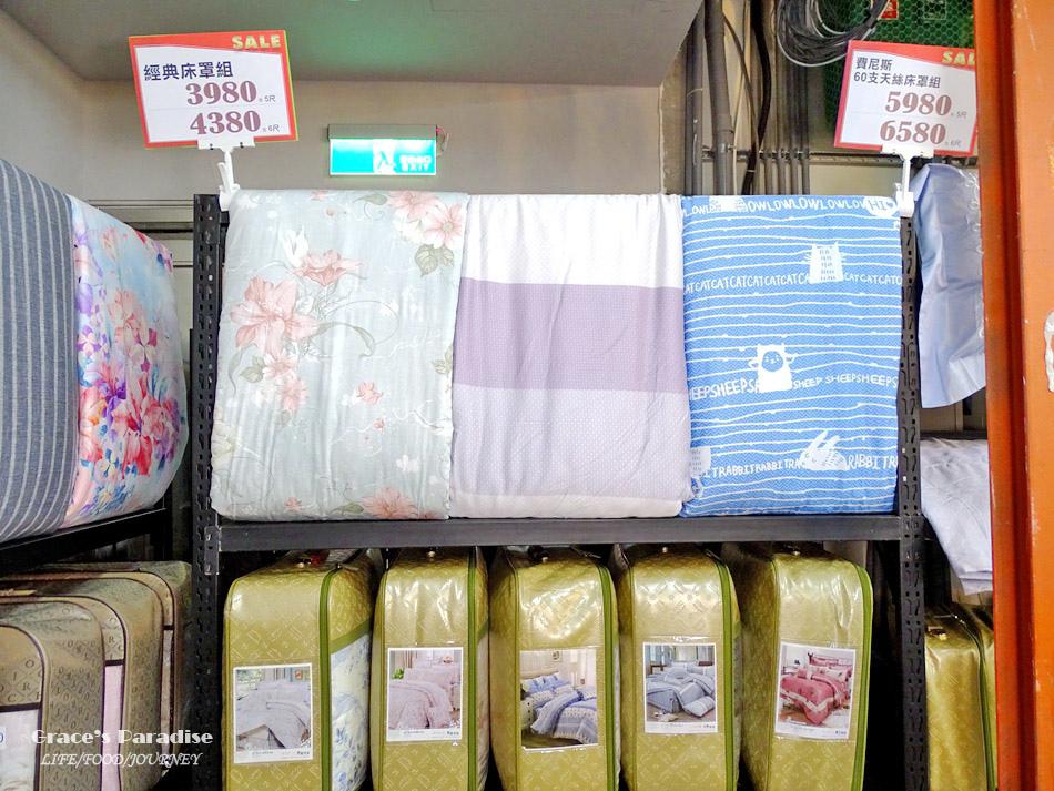中和寢具特賣會-多利寶 (52).jpg