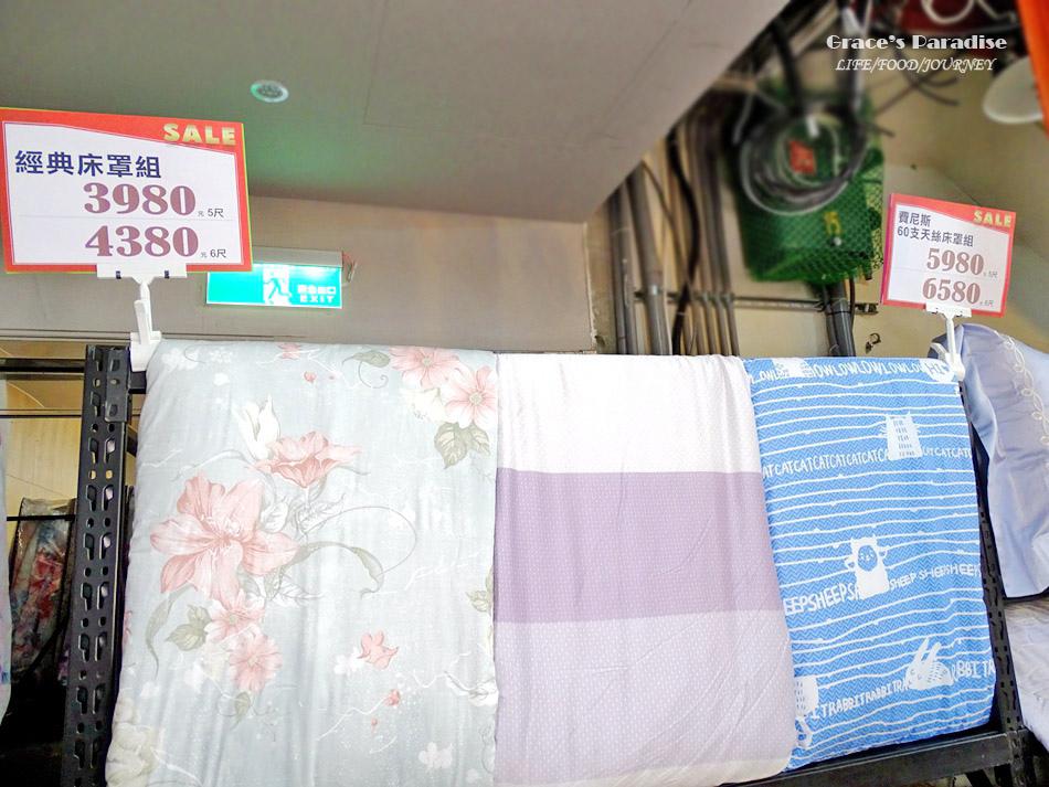 中和寢具特賣會-多利寶 (53).jpg