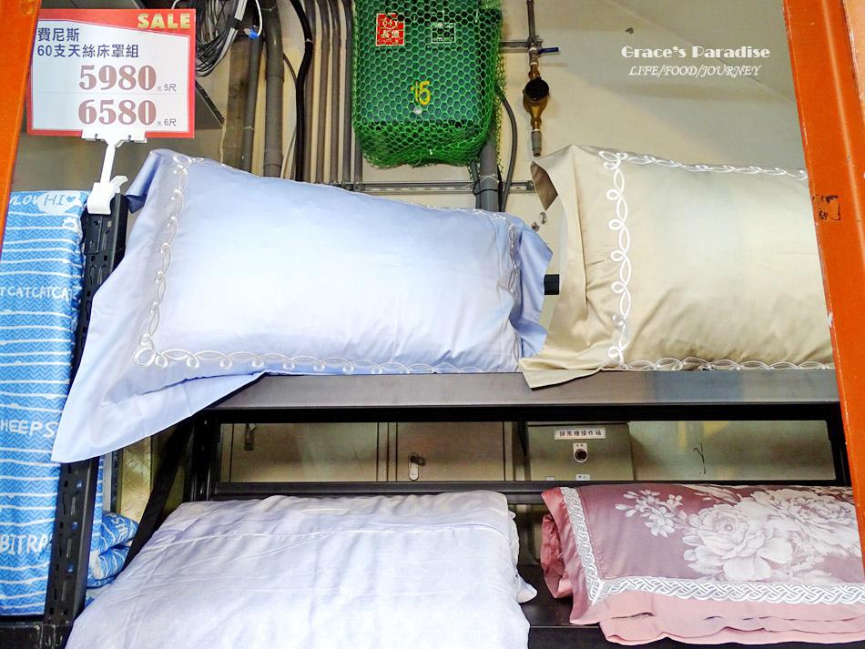 中和寢具特賣會-多利寶 (56).jpg