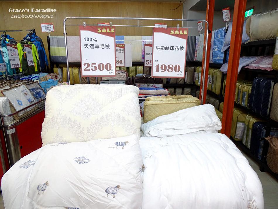 中和寢具特賣會-多利寶 (59).jpg