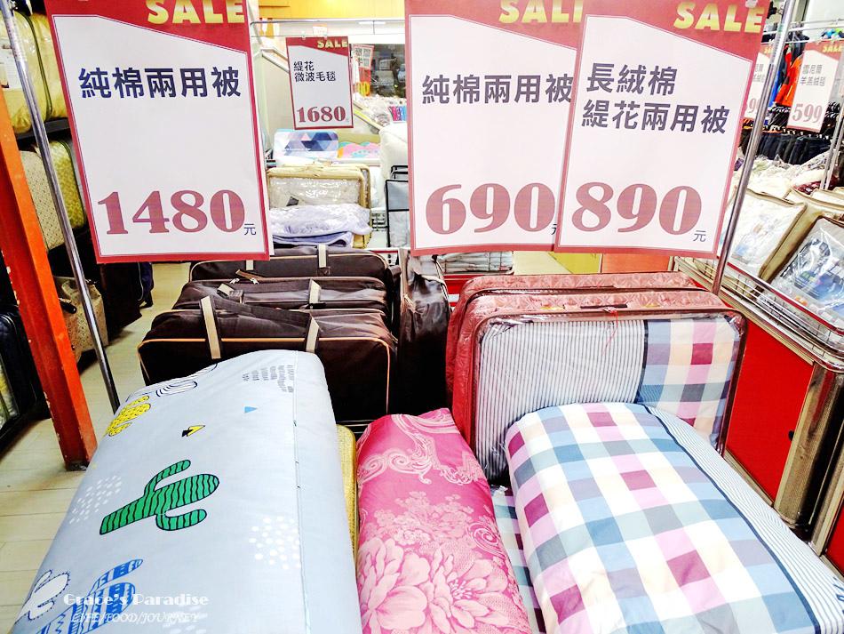 中和寢具特賣會-多利寶 (63).jpg