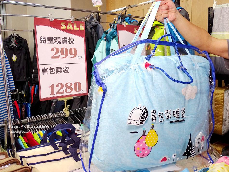 中和寢具特賣會-多利寶 (65).jpg