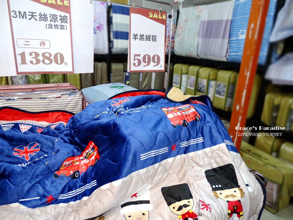 中和寢具特賣會-多利寶 (66).jpg