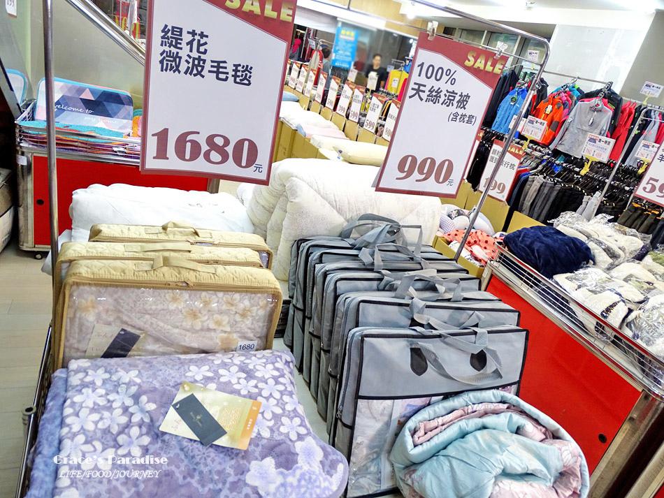 中和寢具特賣會-多利寶 (68).jpg