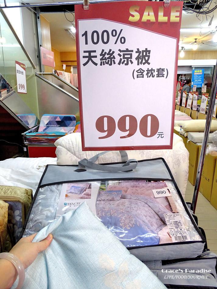 中和寢具特賣會-多利寶 (69).jpg