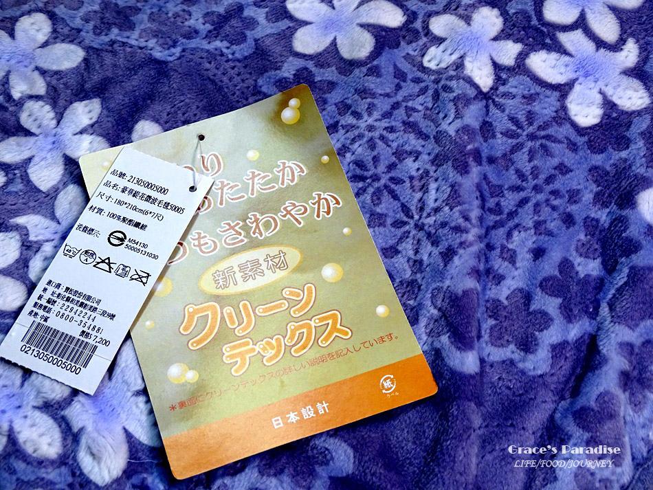 中和寢具特賣會-多利寶 (72).jpg