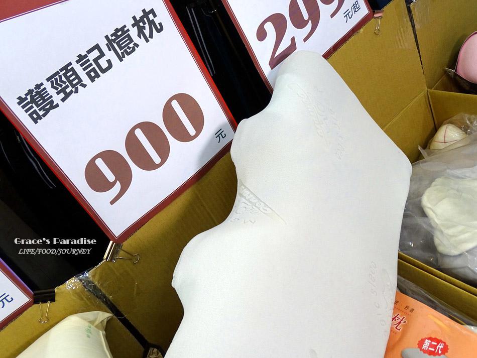 中和寢具特賣會-多利寶 (76).jpg