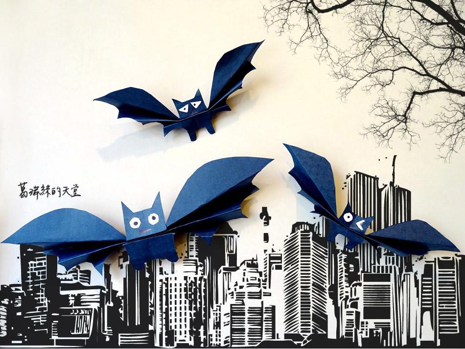 萬聖節摺紙-蝙蝠-(10).jpg