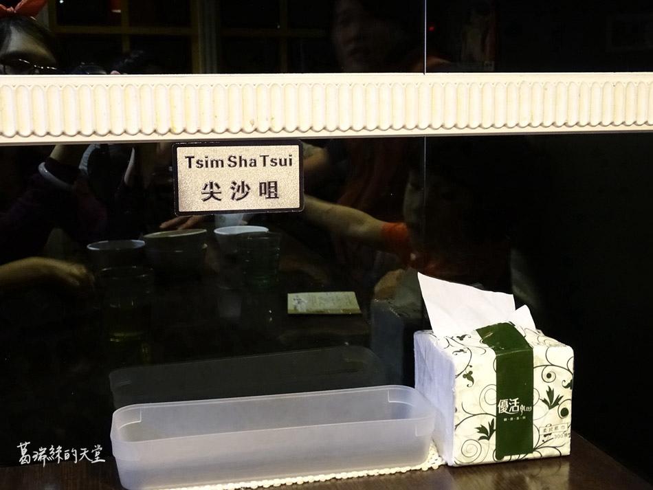 二二八公園附近餐廳-金鐘香港茶餐廳 (3).jpg
