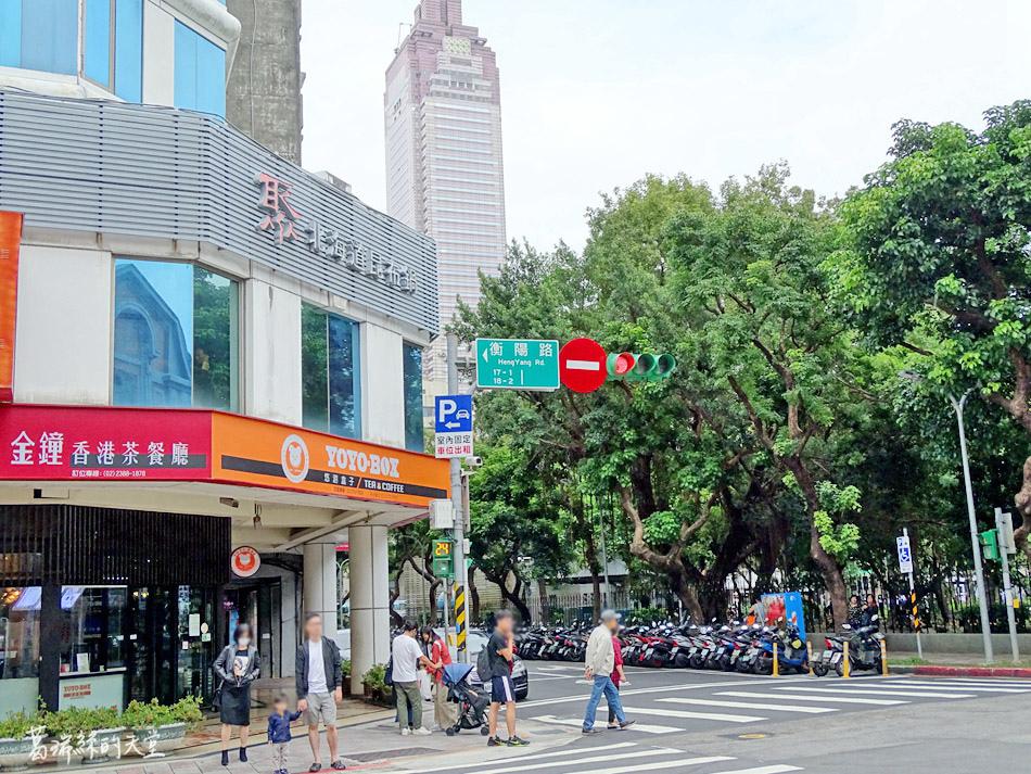 二二八公園附近餐廳-金鐘香港茶餐廳 (13).jpg