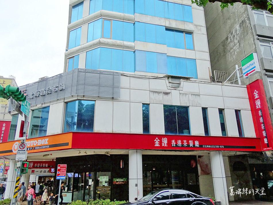 二二八公園附近餐廳-金鐘香港茶餐廳 (14).jpg