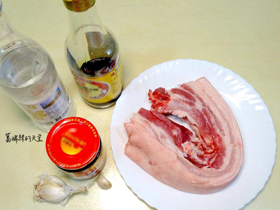 叉燒肉-電鍋版 (10).jpg