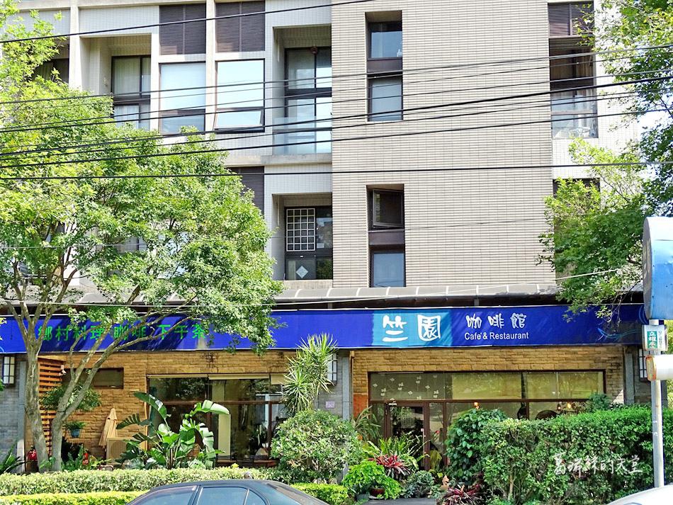 石門水庫附近餐廳筑園咖啡館 (2).jpg