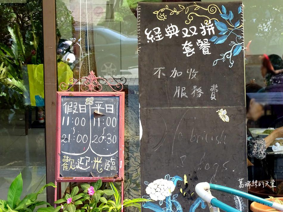石門水庫附近餐廳筑園咖啡館 (6).jpg