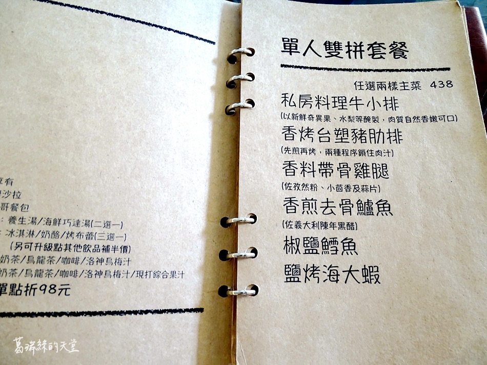 石門水庫附近餐廳筑園咖啡館 (10).jpg