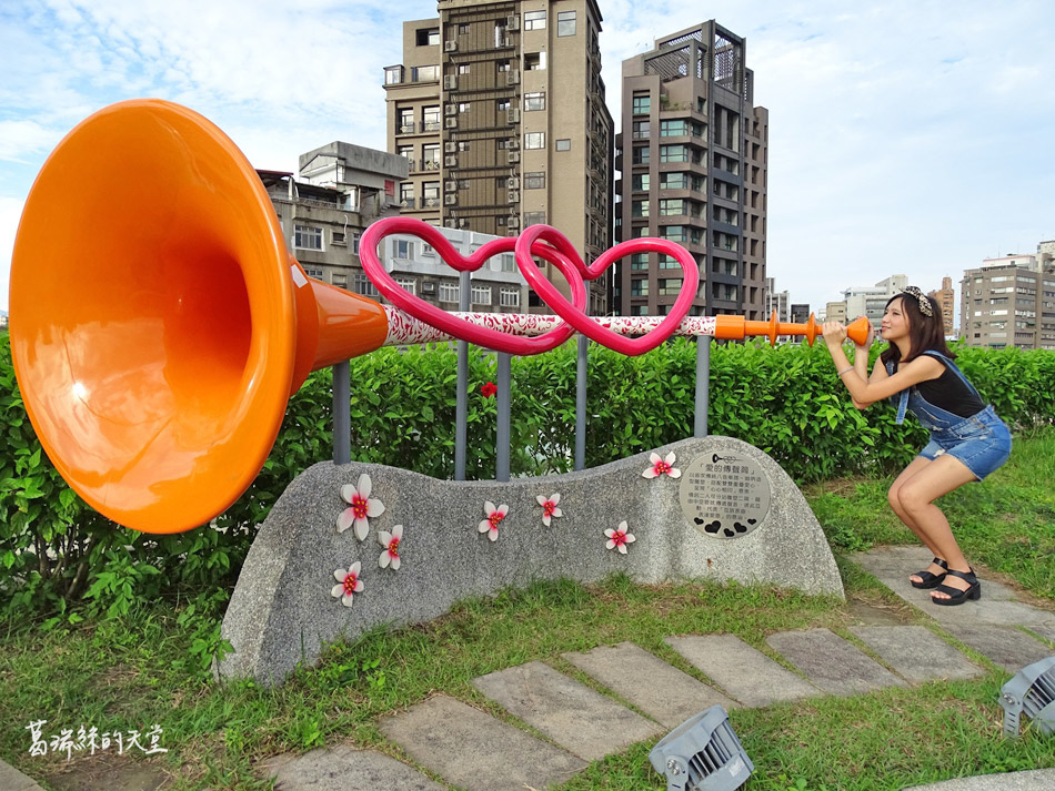 台北客家文化公園 (7).jpg