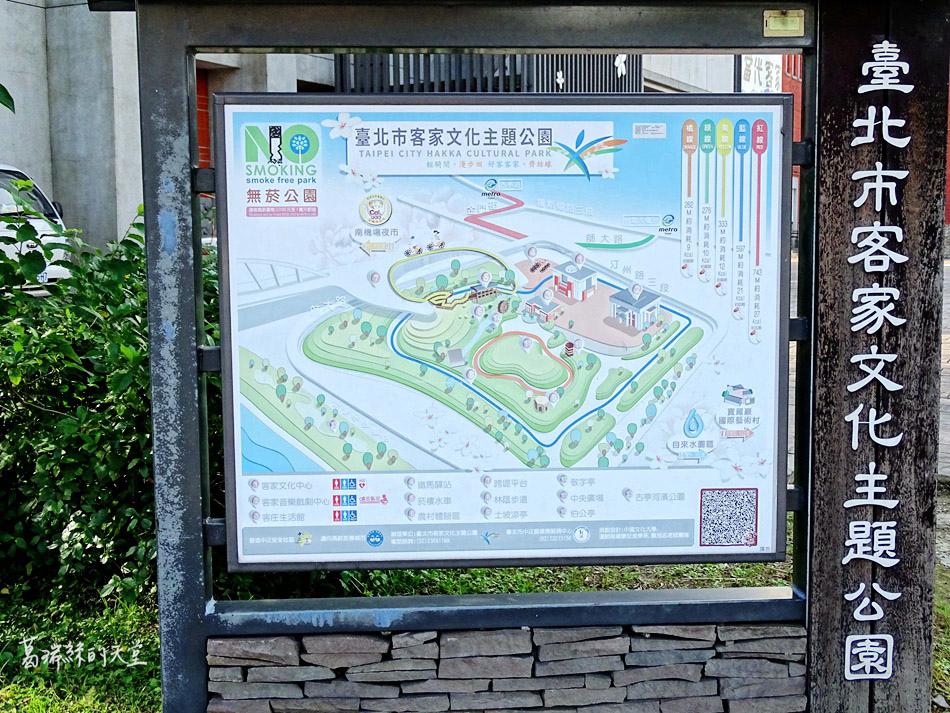 台北客家文化公園 (10).jpg