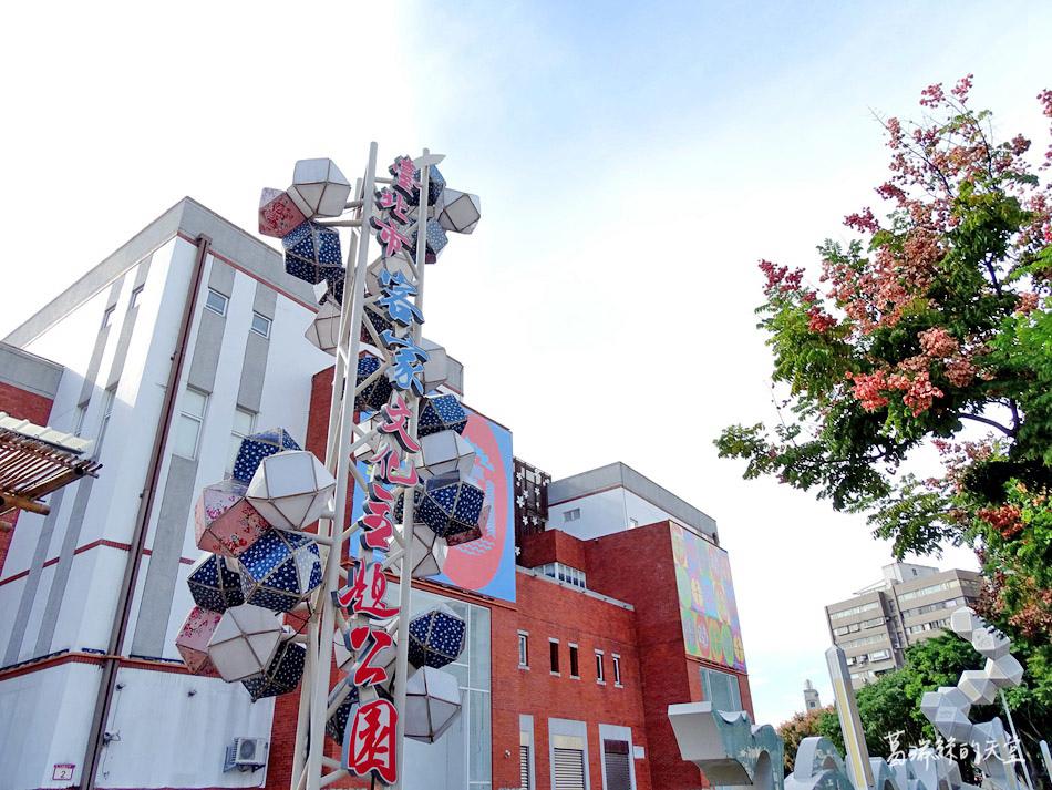 台北客家文化公園 (12).jpg