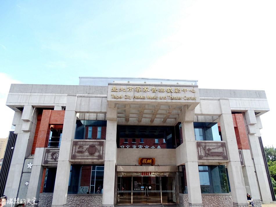 台北客家文化公園 (14).jpg