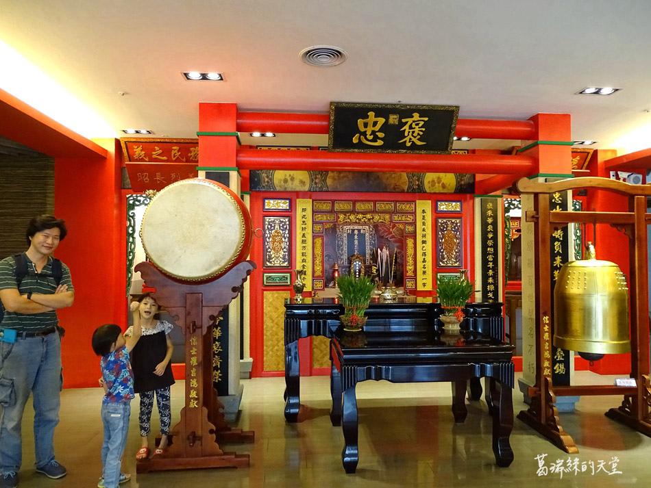 台北客家文化公園 (17).jpg
