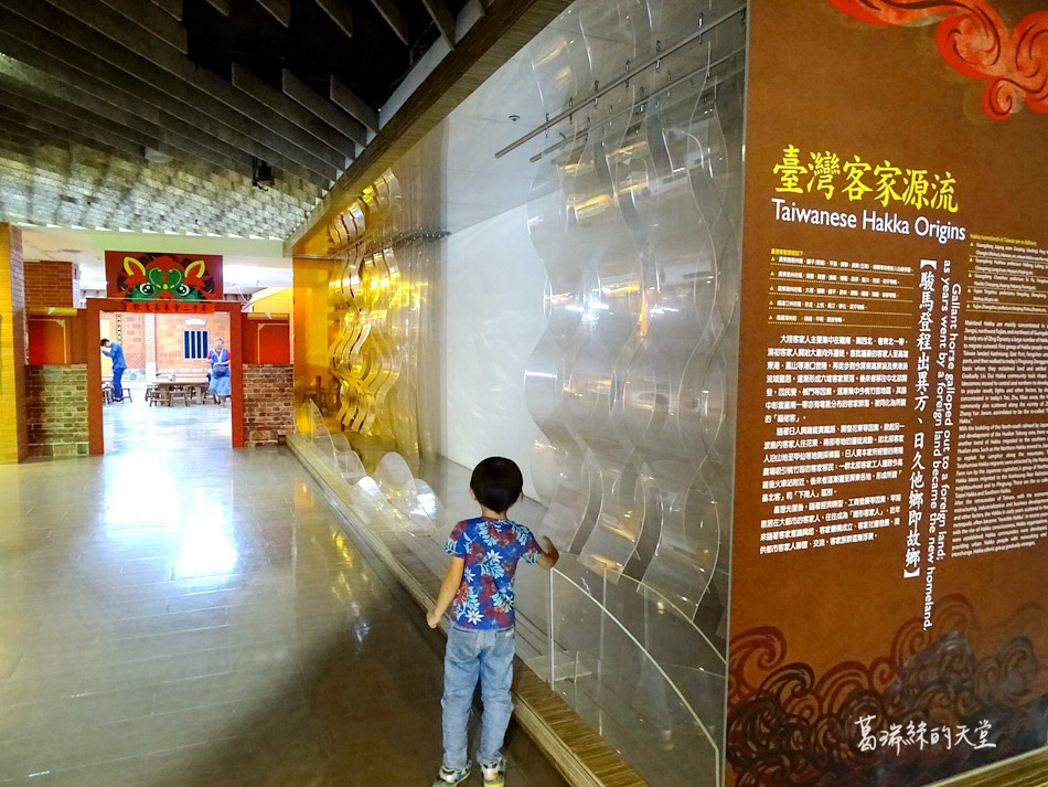 台北客家文化公園 (18).jpg