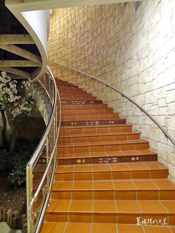 台北客家文化公園 (24).jpg