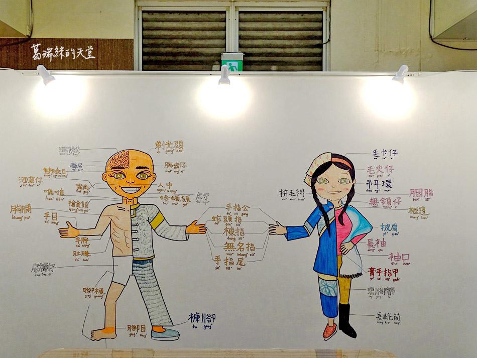 台北客家文化公園 (26).jpg