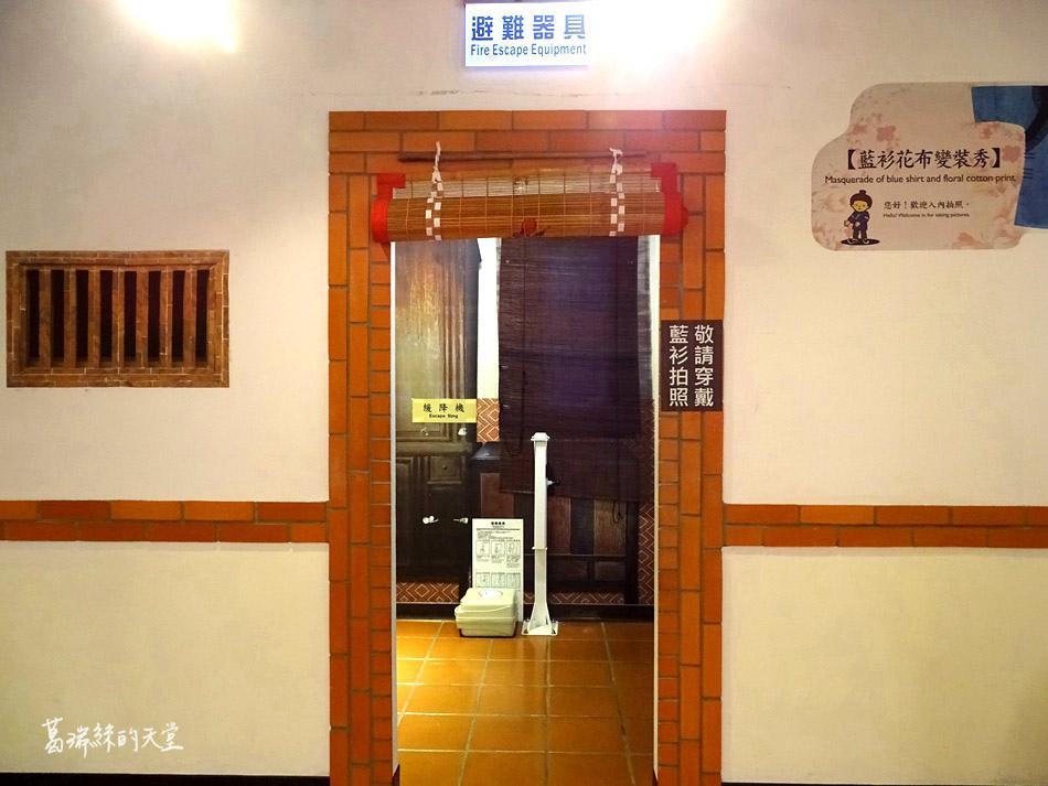 台北客家文化公園 (32).jpg