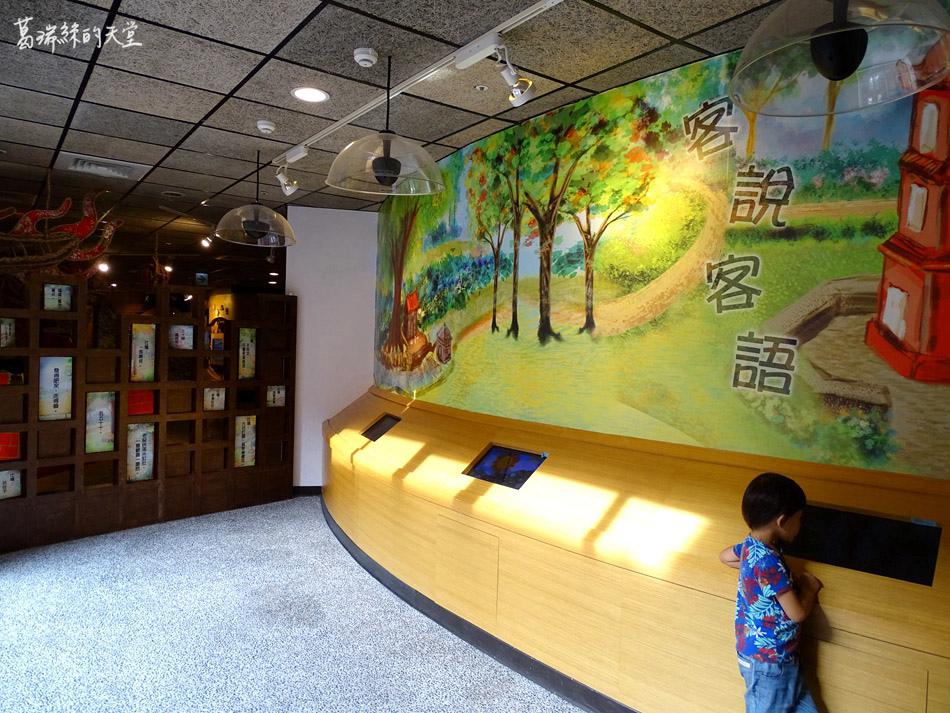 台北客家文化公園 (34).jpg