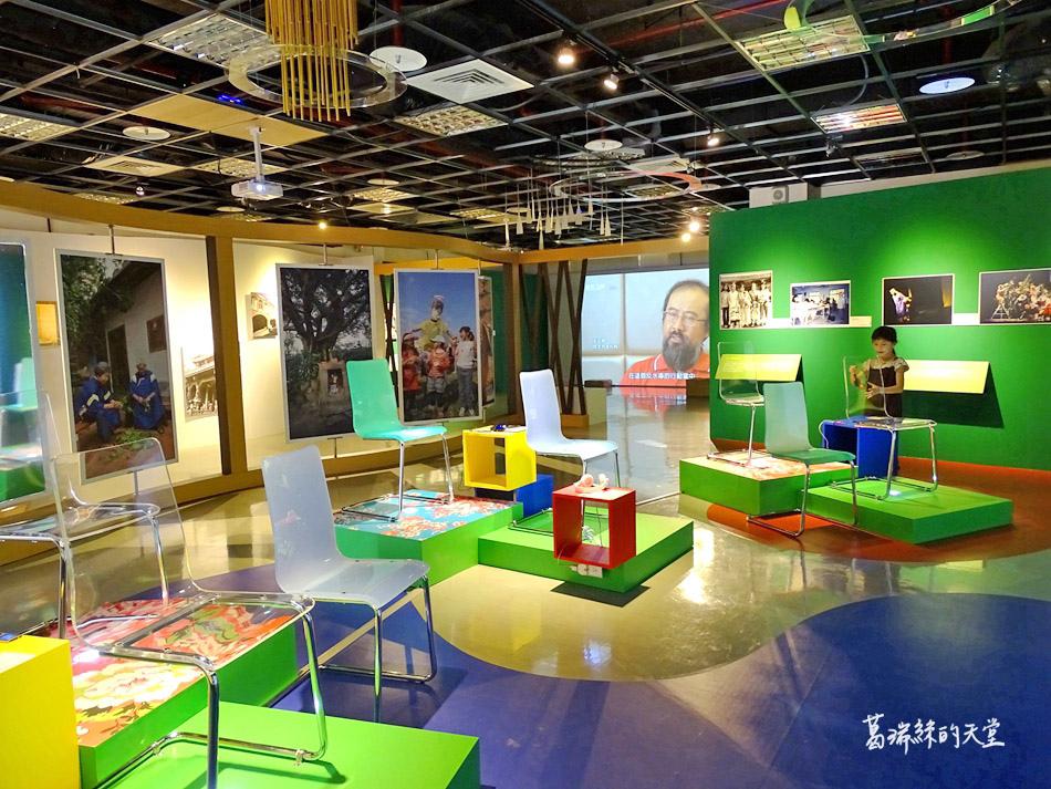 台北客家文化公園 (42).jpg