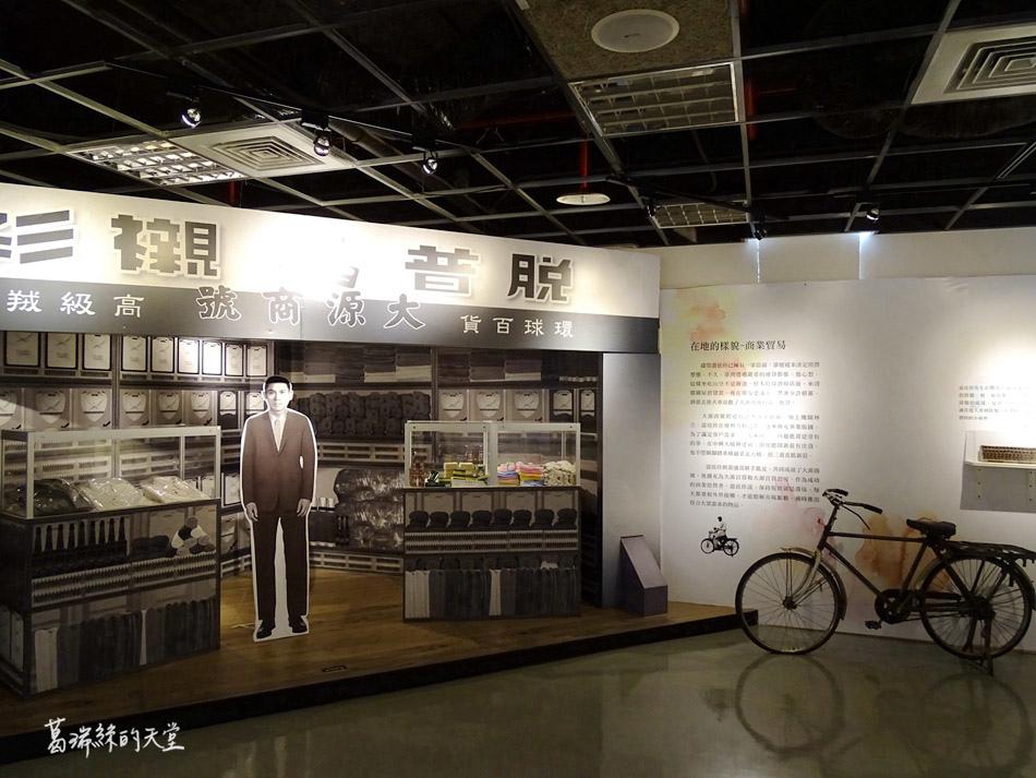 台北客家文化公園 (46).jpg