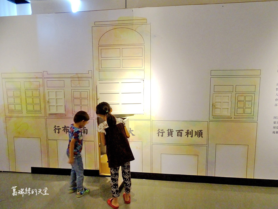 台北客家文化公園 (47).jpg