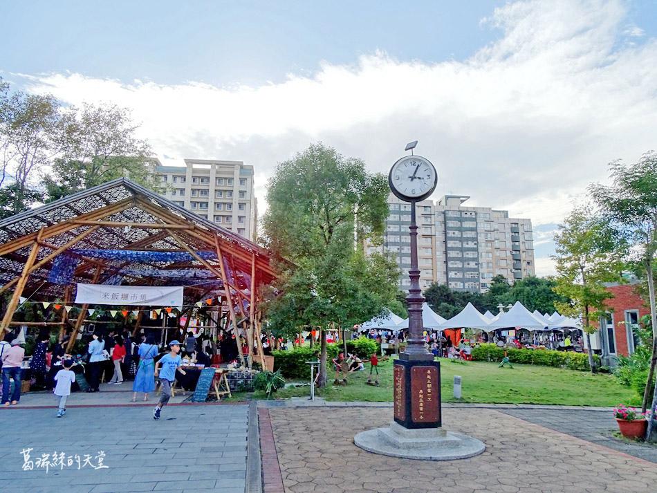 台北客家文化公園 (49).jpg