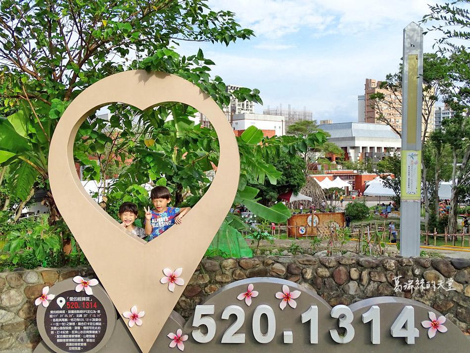 台北客家文化公園 (63).jpg