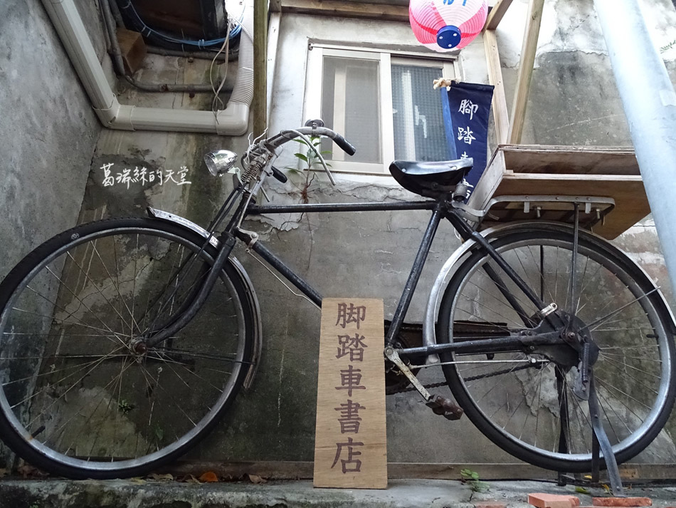 公館景點-寶藏巖國際藝術村 (15).jpg