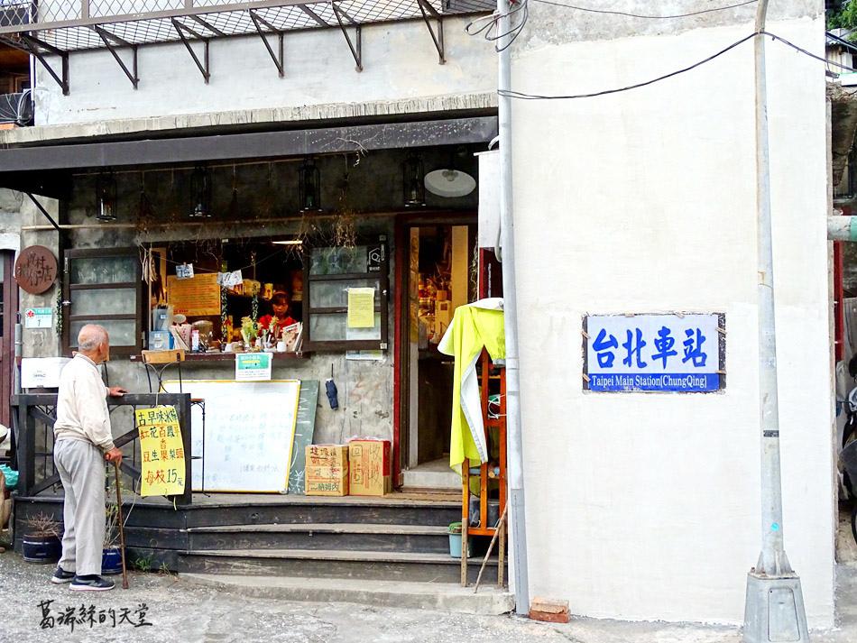 公館景點-寶藏巖國際藝術村 (19).jpg