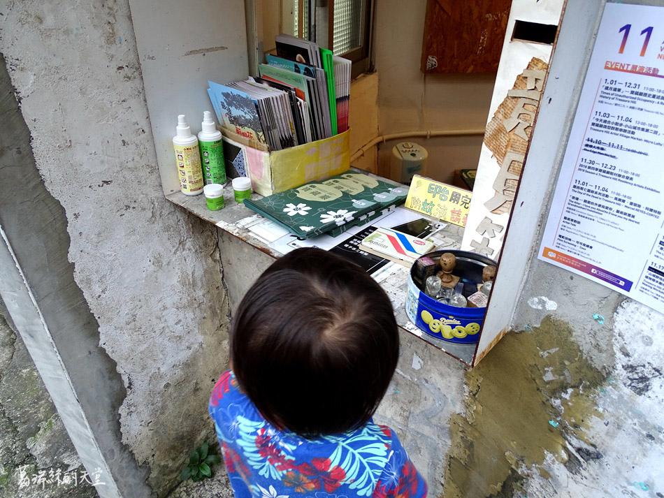 公館景點-寶藏巖國際藝術村 (31).jpg