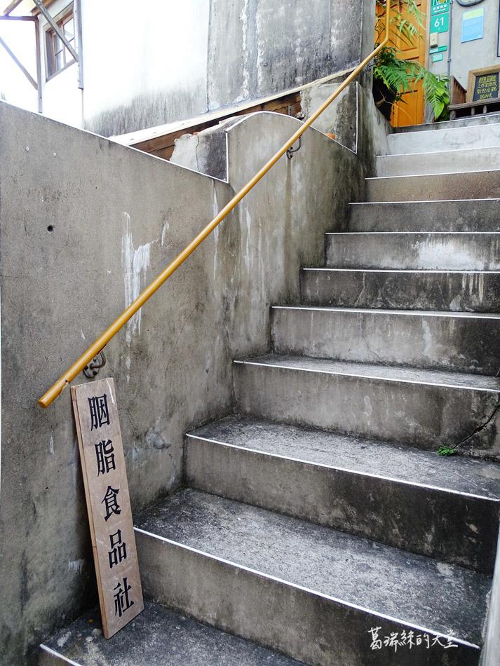 公館景點-寶藏巖國際藝術村 (36).jpg